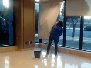 Limpieza oficinas Mapfre Vigo, Rotil